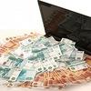 взять мнгновенный денежный займ населению
