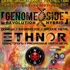 23.02.18 GenomeSide в БТРе