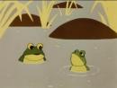 Дюймовочка. Диалог жаб.mp4