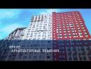 ЖК Новая Звезда от концерна КРОСТ