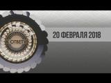 К Ответу! Когда маршрутки в Иванове заменят на транспорт средней вместимости?