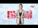 Ханна поздравляет зрителей ТНТ MUSIC