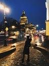 Анастасия Коломоец фото #13