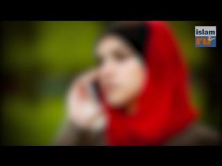 Скромная мусульманка (Поучительный урок)