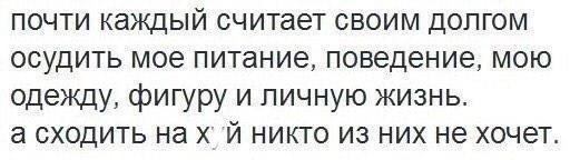 Максим Гаранян | Москва
