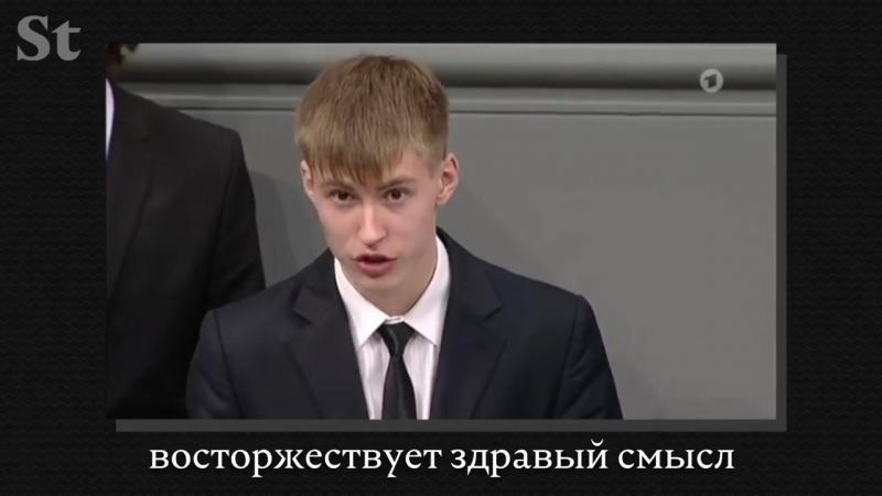 Гимназист Николай Десятниченко о невинных немецких солдатах. Реакция общественности