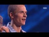 Танцы: Илья Прелин и Лада Касинец (Bruno Mars - Thats What I Like) (сезон 4, серия 17)