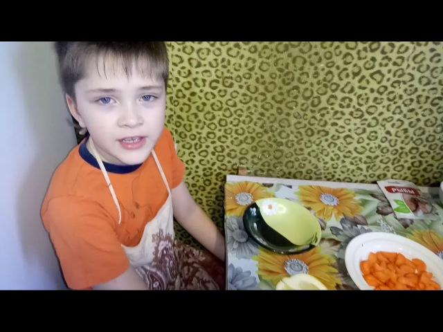 5 Дети на кухне! - Запечённая рыба Красноглазка