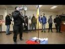 Украина Новости из Киева Украинские радикалы напали на центр Россотрудничества в Киеве