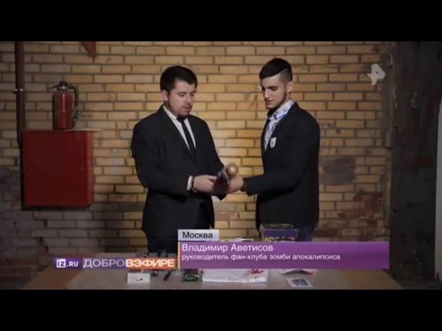 Наша группа на канале РЕН-ТВ (Анонс)