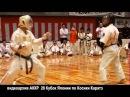 Косики каратэ Кубок Японии Фильм Николая Коровина Москва Хирацука Кагосима