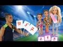Соревнования по Гимнастике ДЕТСКИЙ КРЕМ Мультик Барби Школа Про школу Для девочек