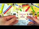 Билет на поезд Junior Европа Обзор настольной игры от Игроведа