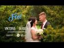 Свадебный клип Feel
