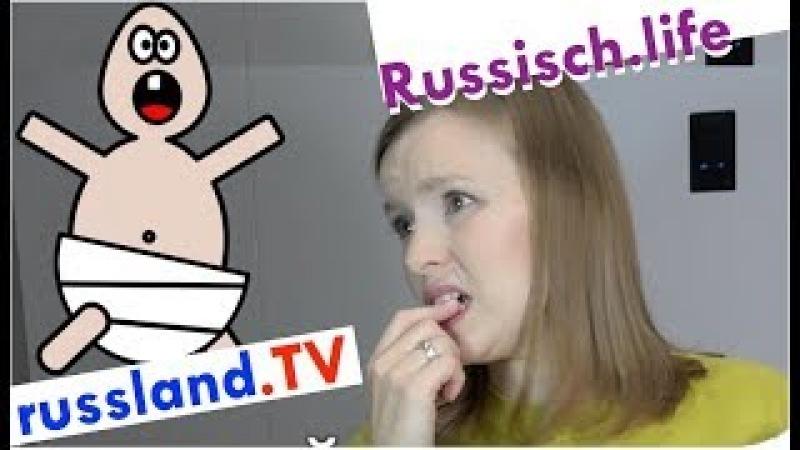 Russisch lernen im Baby-Terror!
