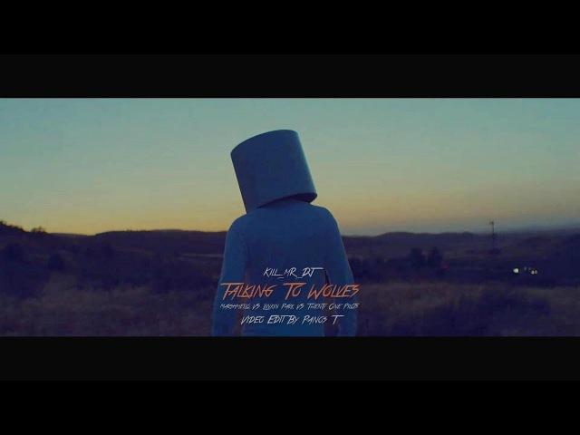 Marshmello VS Linkin Park VS twenty øne piløts - Talking To Wolves (MASHUP)