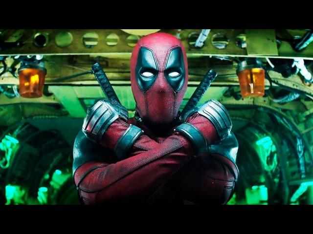 Deadpool 2 / Дэдпул 2, 2018 - Trailer