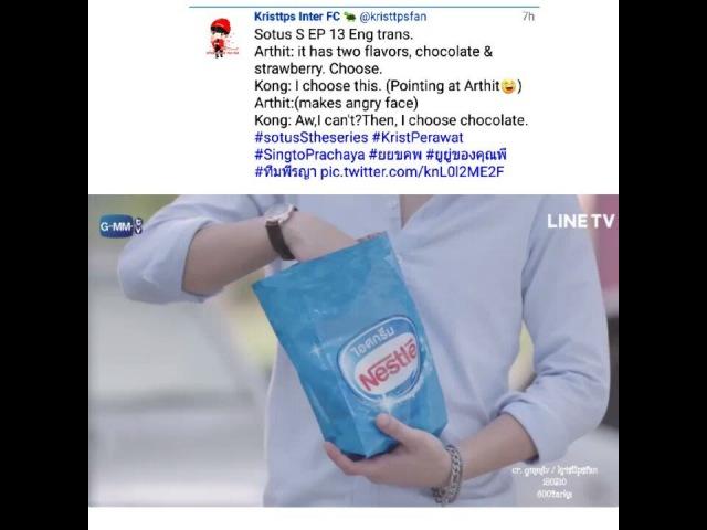 """Arka6002 on Instagram: """"Kongpob pilihannya cuma rasa coklat atau strawberry, engga ada rasa kit eh arthit kkkk Yach walaupun rasa arthit mungkin l..."""