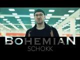 Bohemian: SCHОKK | Дима Бамберг о новом альбоме, тату и дружбе (#РР)