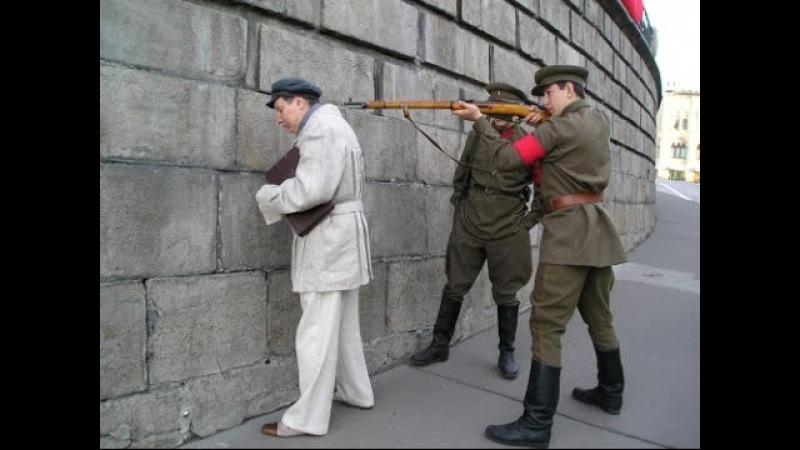 Красная инквизиция | Россия на крови 9