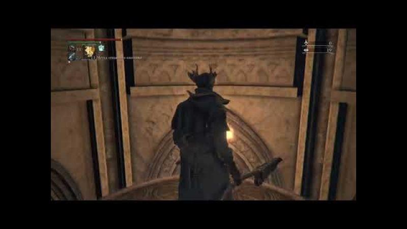 VosemPlay Bloodborne Прохождение игры Старая заброшенная мастерская Как ее найти