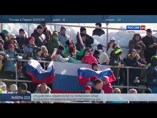 Пермь. Вести Спорт 19.03.2018