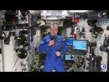 Поздравление с Международной космической станции