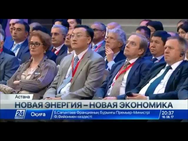 Н А Назарбаев о Криптовалюте