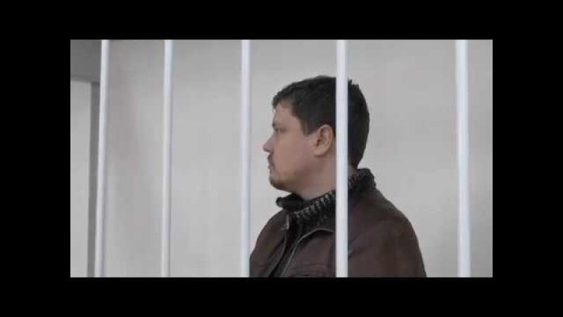 Подозреваемый в шпионаже украинец был доставлен в суд в наручниках