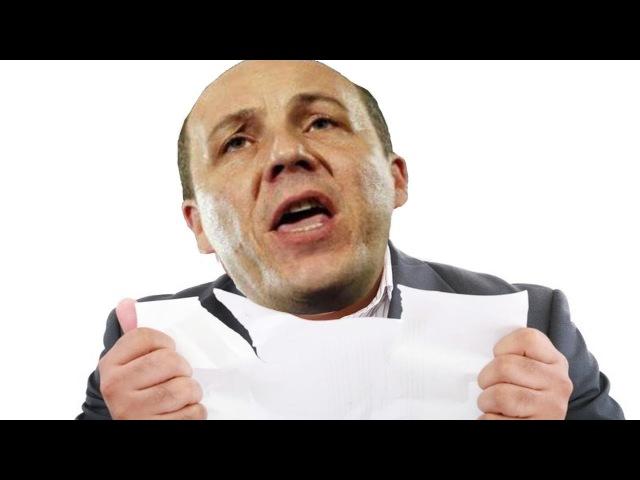 Парубий: Проспекты Донецка получат имена героев АТО