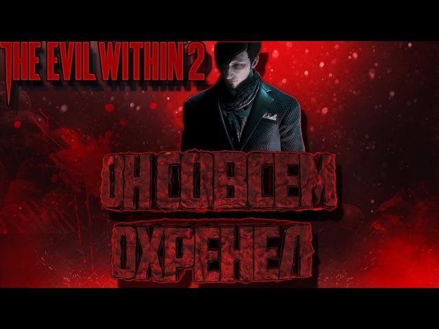 Фотограф - убийца ►The Evil Within 2 (8)