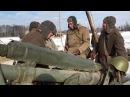 Военно историческая реконструкция Ступино 24 02 2018 Висло Одерская СНО