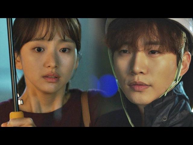 [Видео] 171219 Отрывок с Чуно @ JTBC 'Rain or Shine' Ep. 4