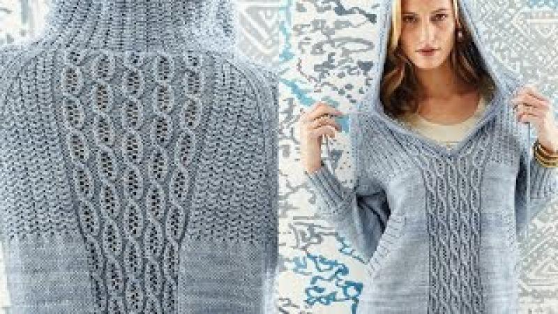 24 Hooded Raglan Pullover, Vogue Knitting Spring/Summer 2014
