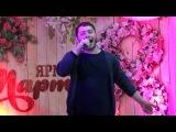Валентин Цоцеридзе (ANИС) -Необыкновенная