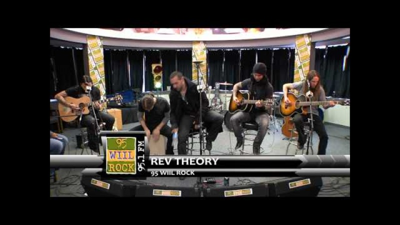 Rev Theory - Justice (acoustic)