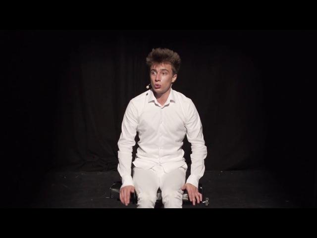 UNE VIE SUR MESURE avec Axel Auriant au Théâtre Tristan Bernard