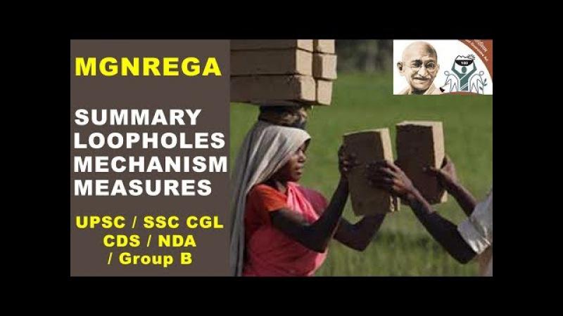 MGNREGA Scheme explained for UPSC IAS SSC CGL CDS NDA