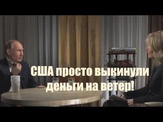 Путин объяснил, почему ПРО США бессильны против новой российской ракеты