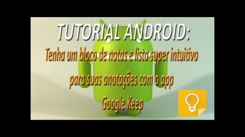 TUTORIAL ANDROID - Tenha um bloco de notas intuitivo para suas anotações com o app Google Keep