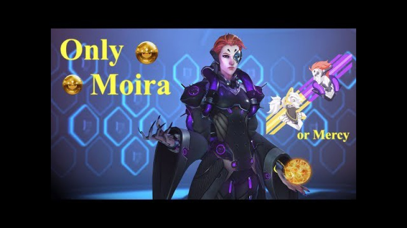 Moira and Mercy Competitive Overwatch