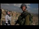 Words vs Israeli soldiers Demonstration in Nabi Salih Palestine 25 11 2011