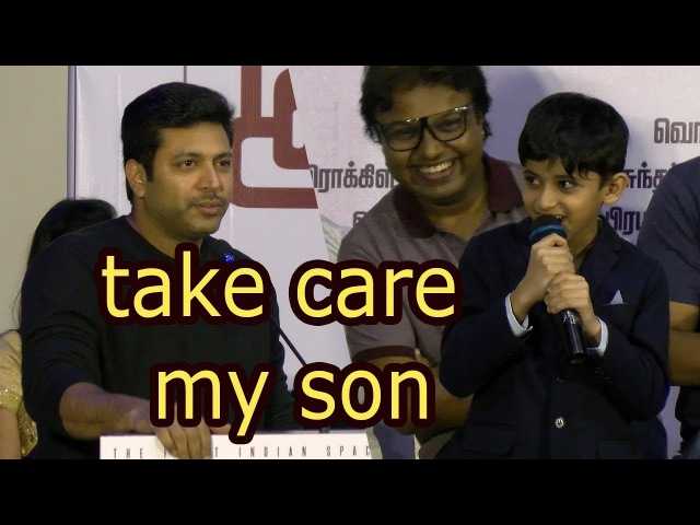 Cutie Aarav Ravi and Jayam Ravi speech   Tik Tik Tik Audio Launch