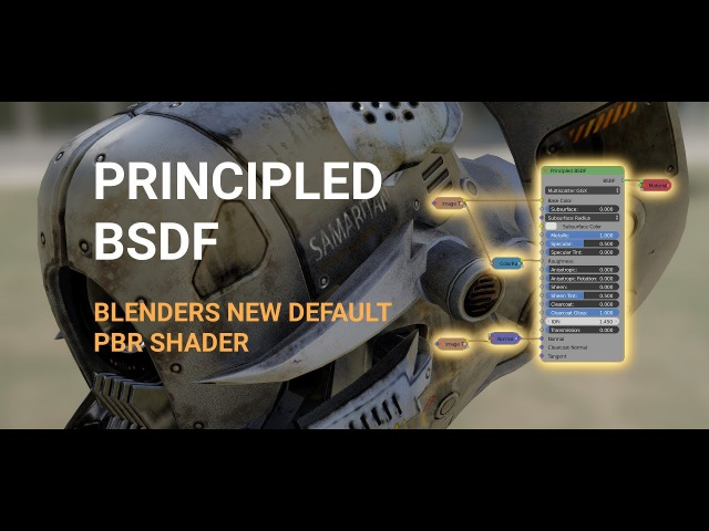 Blenders New Principled Shader | Quick and Easy PBR in Cycles