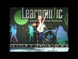 Валерий Гаина LearnMusic 24 мастер-класс по электрогитаре