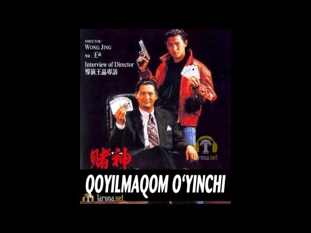 Qoyilmaqom o'yinchi Jahon film Uzbek tilida