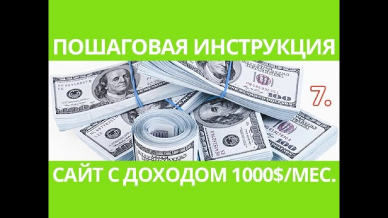 7. Интеграция и настройка шаблона в ModX Evolution. 7. byntuhfwbz b yfcnhjb̆rf if,kjyf d modx evolution.
