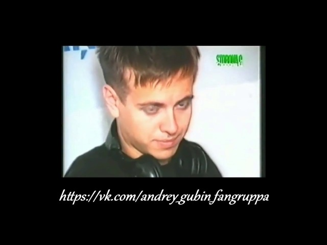 Андрей Губин (Латвия) 1998