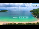 Обзор пляжа Nai Harn на Пхукете
