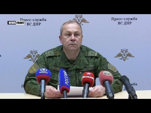 В командовании ДНР рассказали об обстановке на Донецком направлении
